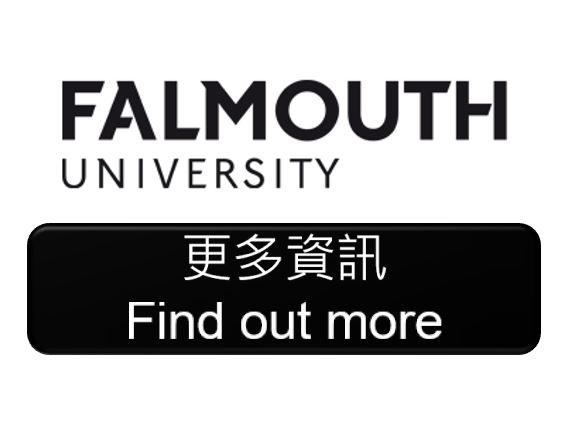 Falmouth-button