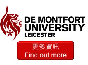 de montfort button-1