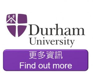 durham-button