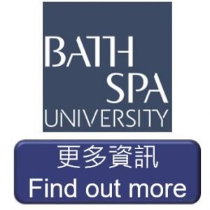 Bath spa button-2