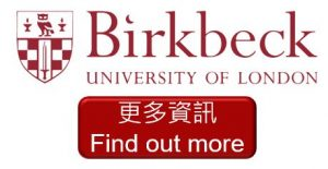 Birkbeck button-2