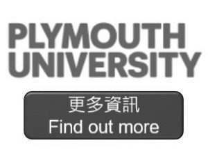 Plymouth button-1