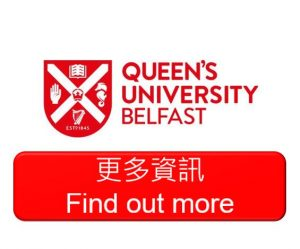 QUB-button