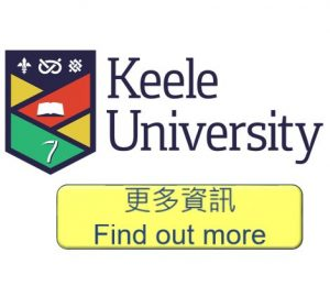 keele-button-1