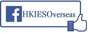 HKIES Overseas education centre uk studies facebook like