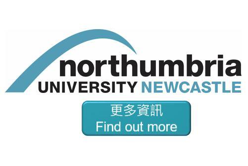 northumbria-button-1