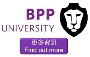 BPP button-1