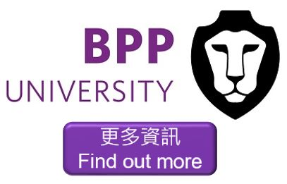 bbp university hkies overseas study uk studies expert