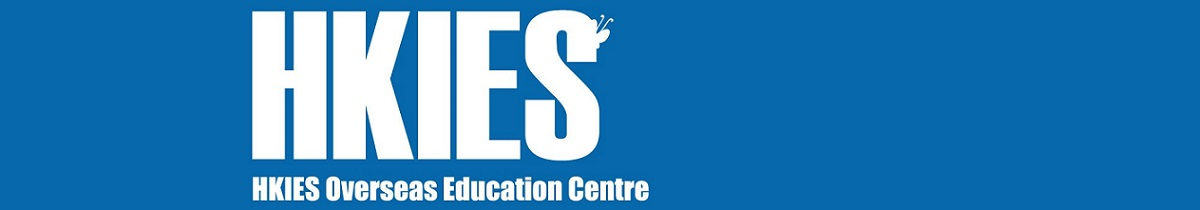 HKIES_LOGO_full name_banner uk studies