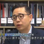 TVB訪問︰總監鄧志榮先生Angus