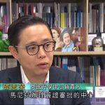 9月TVB訪問總監鄧志榮先生(Angus)